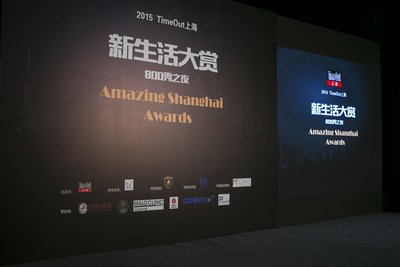 Jin Jiang International Hotels receive Time Out Shanghai's New Life Awards