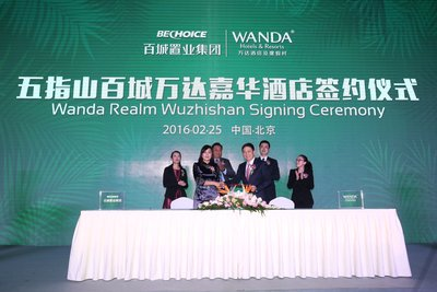 Wanda Hotels and Resorts Takes the First Step in