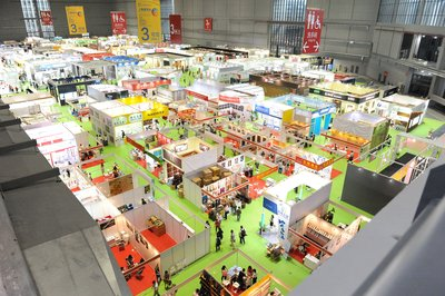 International Building & Construction Trade Fair Shanghai Will Open Soon with Three Major Functions