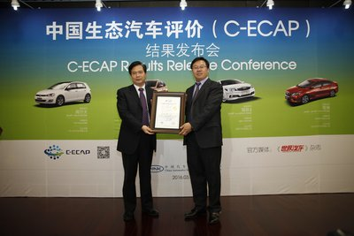 Zhou Hua (right), director of China Automotive Technology and Reaseach Center's test center and deputy director of C-ECAP management center, awards certificate to GAC Motor's deputy general manager, director of new energy subsidiary company Gu Huinan (Left)