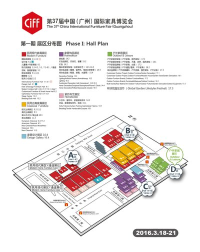 2016 China International Furniture Fair (Guangzhou) to Feature Over 3,800 Exhibitors when it Opens on March 18
