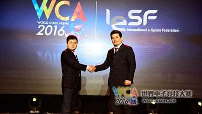 International e-Sports Federation Collaborates with World Cyber Arena to Build e-Sports Olympics