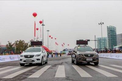 """别克""""领跑""""2016苏州国际半程马拉松赛"""
