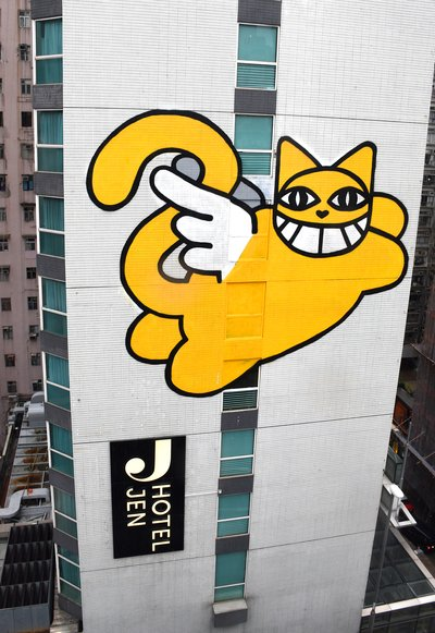 M. Chat Teams Up with Hotel Jen Hong Kong