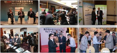 The 6th NextGen Conference China to Open Soon