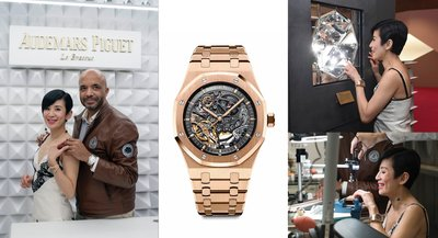 Audemars Piguet to Kick Start Art Basel 2016 in Hong Kong With a Cocktail Party