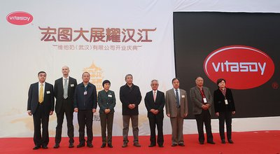 Vitasoy Opens Manufacturing Plant in Wuhan to Accelerate Development in China