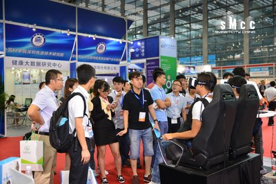Themes of Smart City China 2016 -