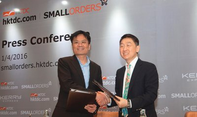 hktdc.com & Kerry Express Launch Joint Promotion to Boost Business for SMEs