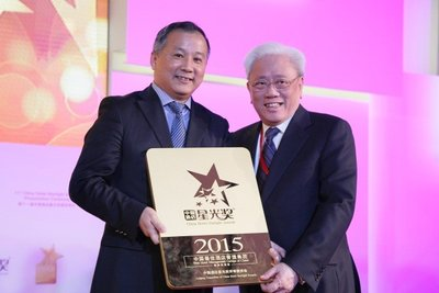 Jin Jiang International Hotels Won Two Awards at