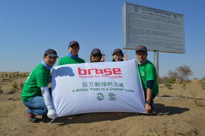 Brose Sets Clear Example in China for Environmental Protection