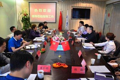 特乐意利用北京丰台区资源打造千亿绿色建材交易平台