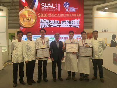 """麦德龙荣获""""2016 SIAL中国国际顶级厨师邀请赛""""金奖"""