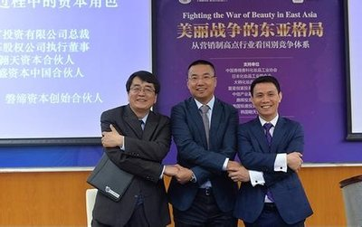 Wang Zhuo, Former GM of Shanghai Jahwa, Joins DR PLANT To Build the NO.1 Cosmetics Brand In China with Fosun
