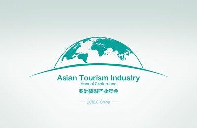 """""""亚洲旅游产业年会""""于8月隆重召开"""