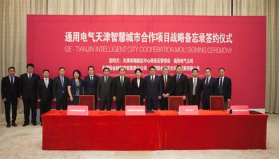 Tianjin, China, Deepens Commitment to Digital Infrastructure, Signs MOU with Current, powered by GE