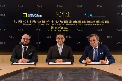 Shenyang K11 Art Mall, National Geographic and iP2 Entertainment to Build World's First National Geographic Indoor, Interactive Exploration Centers