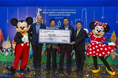The Walt Disney Company Announces $3 Million (RMB 20 Million) Donation to Create Play Spaces in Children's Hospitals Across China