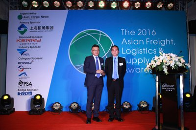 DHL Named Best Express Operator at the 2016 Asian Freight, Logistics and Supply Chain Awards (AFLAS)