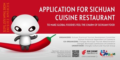 Want Your Restaurant Go International as a Business Card of Sichuan?