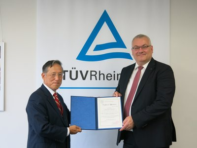 ClassNK Appoints TUV Rheinland Japan's Global Technology Assessment Center as Certified Laboratory