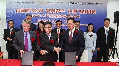 COMAC Gets Largest Commercial Order from CALC