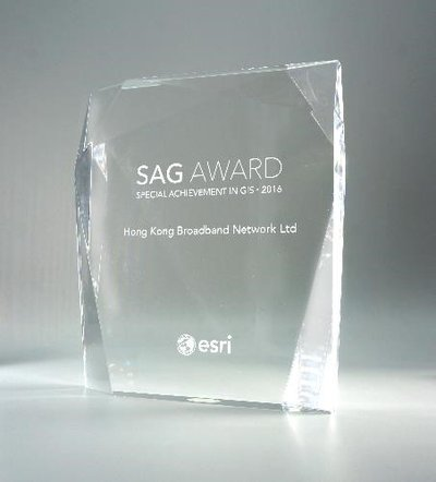 HKBN Becomes Asia's First Telco to Win a Special Achievement in GIS Award