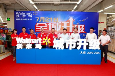 沃尔玛投8千万升级大连门店  未来计划在辽再添7店