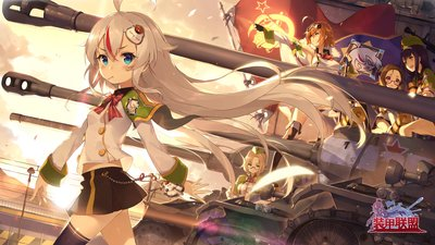 Original China Interdimensional Military Mobile Game Tank Girls to Open Alpha Channel Testing
