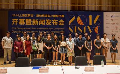 The 1st Shanghai Isaac Stern International Violin Competition Officially Begins
