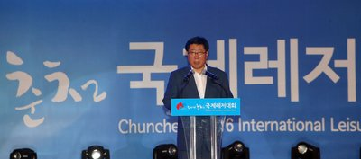 International Leisure Sports Festival Helps Catapult Chuncheon Into Tourism, Leisure Mecca