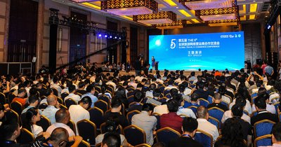 5th Global Travel E-commerce Conference Comes to Successful Conclusion In Dujiangyan