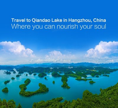 Meet Qiandao Lake, an unmissable oriental destination surrounded by splendid mountains and water