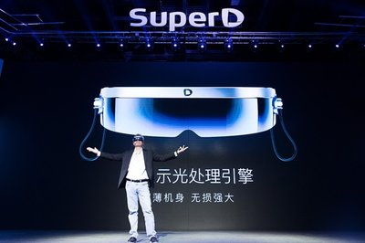SuperD's new VR product: VR One