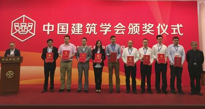 Johnson Controls' Large-scale Steam-driven Centrifugal Heat Pumps Receive Technology Award from Architectural Society of China