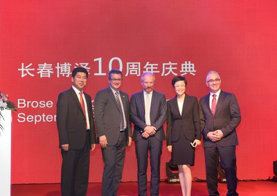 Brose Changchun Plant Celebrates its 10th Anniversary
