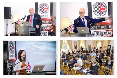 British Motorsport Festival Launches In China