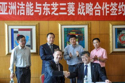 Asia Clean Capital and Toshiba Mitsubishi Electric to co-operate on solar PV