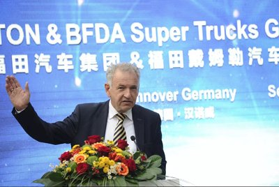 Mr. Joachim Holzner, Senior VP of Commercial Vehicles, ZF, delivers a speech at Foton Super Trucks Global Launch Ceremony.