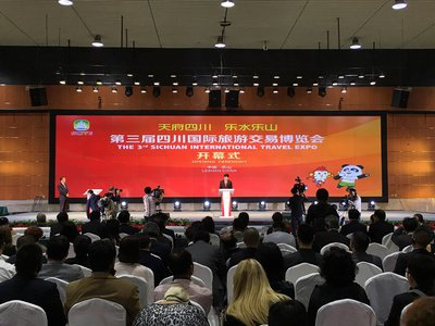 Third Sichuan International Tourism Trade Fair Successfully Held in Leshan, China