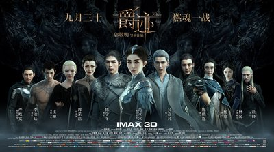 Le Vision Pictures Partners with Lionsgate to Globally Release L.O.R.D., Raising Profile of Young Chinese Filmmakers Worldwide