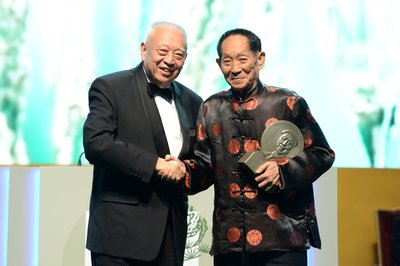 Prof. Yuan Longping, Sustainability Prize Laureate of LUI Che Woo Prize – Prize for World Civilisation 2016.