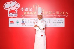 """Lee Kum Kee International Young Chef Chinese Culinary Challenge 2016 champion and the """"Gold and Distinction Awards"""" winner Tan kean-loon (Singapore), with the winning dish """"Lee-Kee Classic Beef Tenderloin""""."""