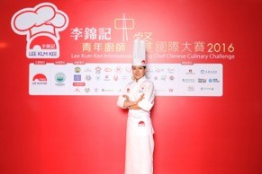 """Lee Kum Kee International Young Chef Chinese Culinary Challenge 2016 """"Best Presentation Award"""" goes to Park Eun-young (Korea) with the winning dish """"Pork Mushrooms in Chilli-bean Sauce'."""