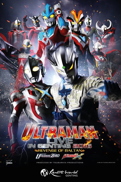 10 Ultraman, 6 Evil Dark Heroes & 20 Monsters to Thrill Fans this December School Holidays at Resorts World Genting