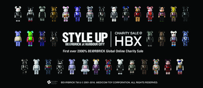 First Ever 2000% BE@RBRICK Global Online Charity Sale
