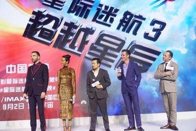 星际迷航版云马mini已成功众筹500多万,热销2500台
