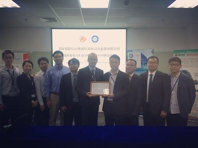 TUV南德授予国轩高科首张国内测试汽车动力电池ECE R100证书