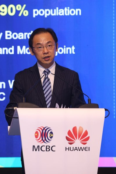 MCBC and Huawei Shape the Future with Malaysia-China Digital Economy Forum