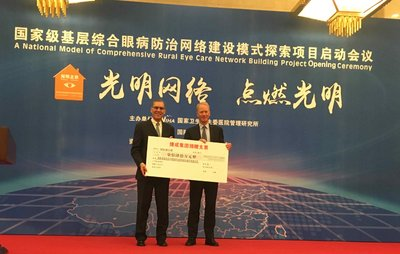 Jebsen Funds the National Model of Comprehensive Rural Eye Care Network Building Project with ORBIS and NIHA in China